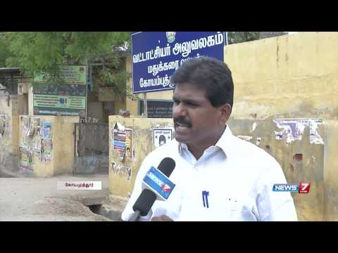 Government Schools in Coimbatore turn offices