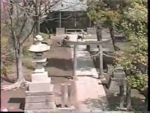 Ninjutsu Grand Master Masaaki Hatsumi in Action Pt. 1 Image 1