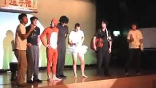 Fukui Boys - Fukui Five: Part II