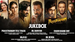 Prassthanam - Full Movie Audio Jukebox | Sanjay Dutt, Manisha Koirala, Jackie Shroff, Ali Fazal