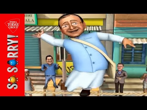 So Sorry: Jaitley's Tightrope Walk For The Union Budget video