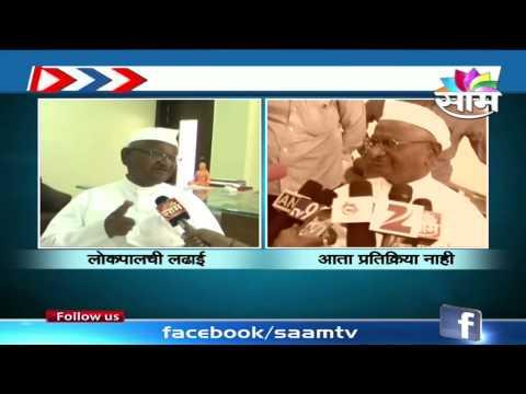Anna Hazare reaction on BJP's controversial ad campaign