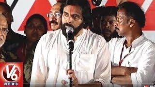 Pawan Kalyan Speech At Janasena Kavathu, Slams TDP Govt | Dowleswaram
