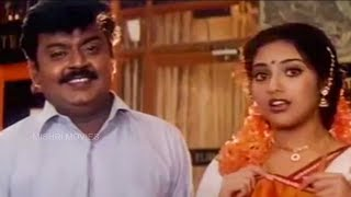 Vijayakanth Superhit Movie - Ulavuthurai - Tamil Full Movie   Meena   Radha Ravi   Janagaraj