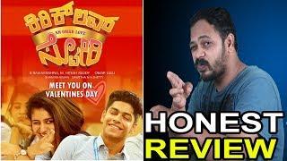 Kirik Love Story Review | Oru Adaar Love Review | Movie Review | Priya Varrier | Kaata Arul