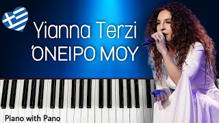 Γιάννα Τερζή - Όνειρό μου - Eurovision 2018 Greece -Piano cover Panos Jay [Yianna Terzi - Oniro mou]