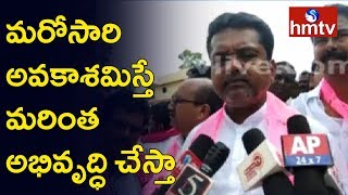 TRS MLA Patta Madhu Conducted 2k Run From Yamanapally to Mahamutharam with OU Students | hmtv