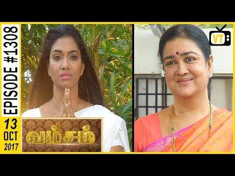 Vamsam - வம்சம் | Tamil Serial | Sun TV |  Epi 1308 | 13/10/2017 | Vision Time
