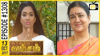 Vamsam - வம்சம் | Tamil Serial | Sun TV |  Epi 1308 | 13/10/2017 | Vision Time