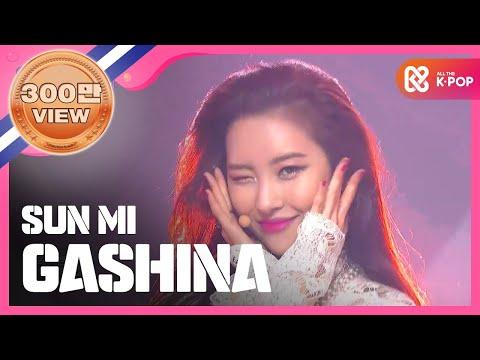 Show Champion EP244 SUNMI - GASHINA  -  MP3
