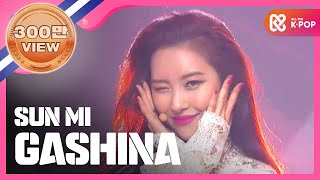 download lagu Show Champion Ep.244 Sunmi - Gashina 선미 - 가시나 gratis