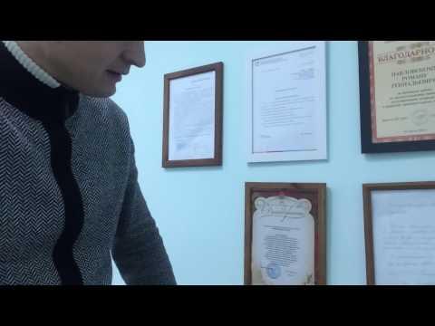Офис агентства недвижимости | Риэлторская контора | Как должен выглядеть офис агентства недвижимости