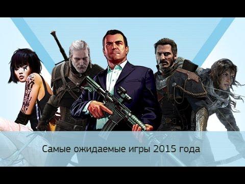 «Ведьмак 3», Battlefield: Hardline и другие важные игры 2015 года
