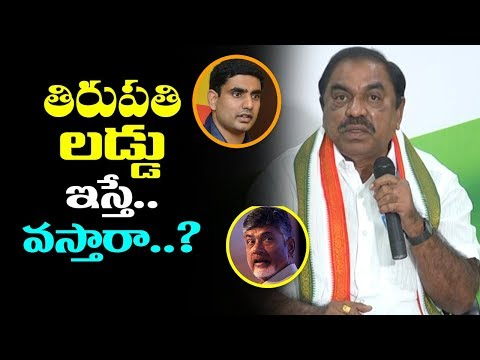 Congress Activist C. Rama Chandraiah Talks About TDP Governance and AP Development. | indiontvnews