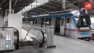 హైదరాబాద్ వాసులకు శుభవార్త.. | Good News - Hyderabad Metro Rail From Ameerpet To LB Nagar