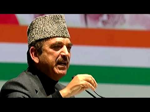Shri Ghulam Nabi Azad's Speech at AICC Session, January 17