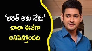 Spyder Movie Effect on Mahesh Babu