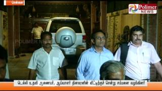 Non Bailable case filed against TTV Dhinakaran by Delhi Police | Polimer News