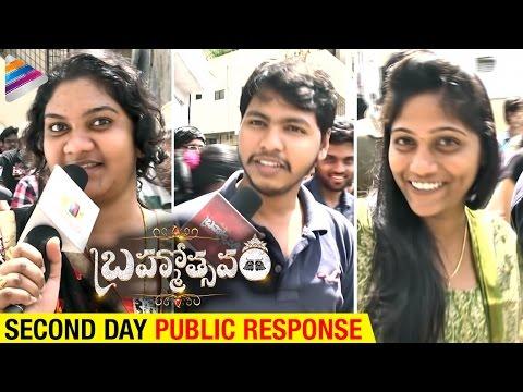 Brahmotsavam Second Day Public Response | Mahesh Babu | Samantha | Kajal | Telugu Filmnagar