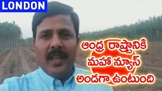 BJP Government literally Insulted and made Injustice to Andhra Pradesh