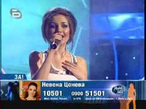 Music Idol Bulgaria - Nevena - Plachesto surce Music Videos