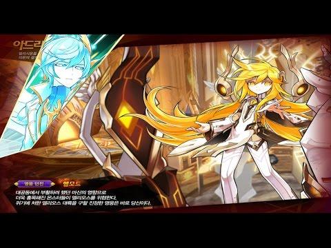 [Elsword] T. Arme Thaumaturgy 10-5 Hero Hell Mode Solo play #2