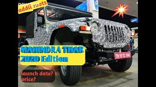 #2020 mahindra thar launch date, price, specifications in hindi