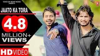 Jaata Ka Tora Ankit Sehrawat Biru Kataria  New Haryanvi Songs Haryanavi 2016 VOHM