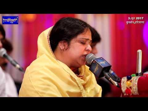 चंगा लगदा नी जग विच रहना, गुरू जी तेरे कोल वसना | पूनम दीदी | कुरुक्षेत्र | 3 जून 2017 | बाँसुरी