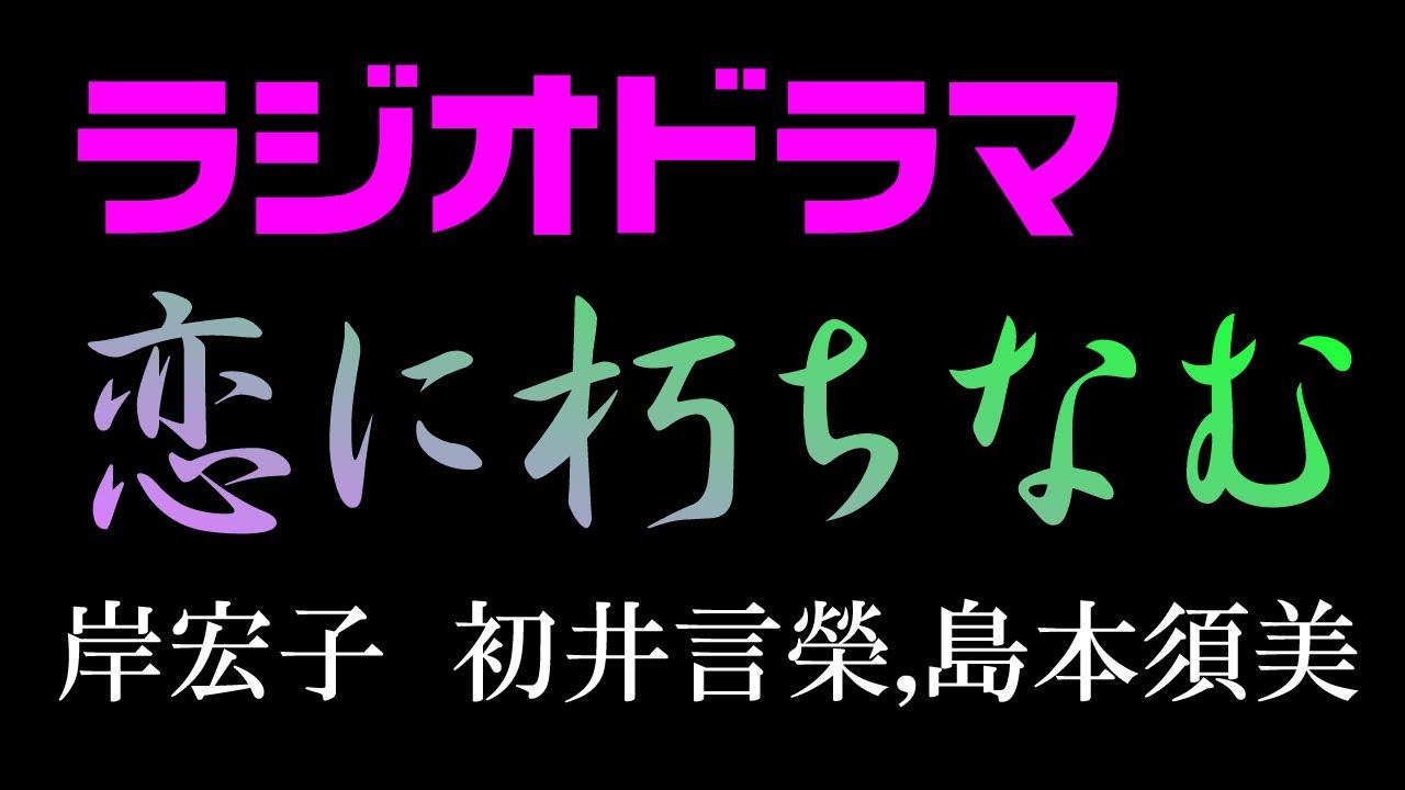 初井言榮の画像 p1_27