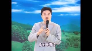 Đệ Tử Quy (Hạnh Phúc Nhân Sinh), tập 14 - Thái Lễ Húc