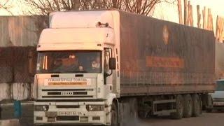 В Донецк прибыли 500 тонн гуманитарной помощи Рината Ахметова - (видео)