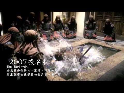 自己的路-陳可辛影展 - MV