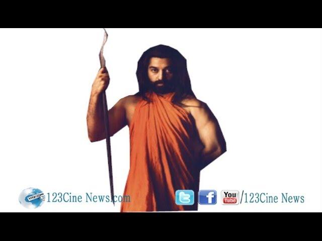 Kamal's marudhanayagam is back !  123 Cine news   Tamil Cinema news Online