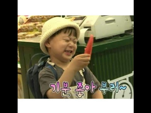 Super Cute - Triplet Song Il Gook, Daehan, Mingguk and Manse - Going To Market EP 81 Eng sub