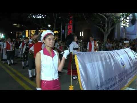 Shanghai Tourism Festival 2012