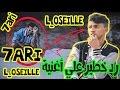 Reaction 7ARI L OSEILLE Officiel Video mp3