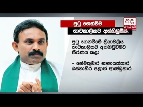 governor halts impor|eng