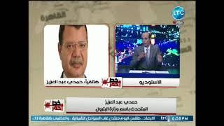 «البترول»: 1.3 مليار دولار مستحقات شركات البترول العاملة في مصر