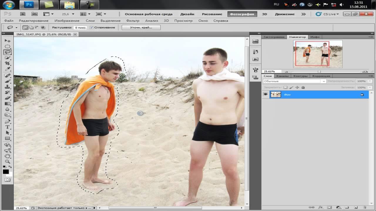 Как убрать не нужный обьект с фото Photoshop cs5 ...: http://www.youtube.com/watch?v=HAgTZYnf_Uo