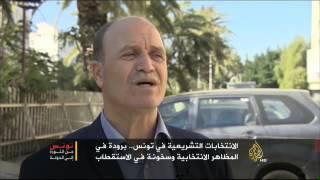 الانتخابات في تونس.. برودة في المظاهر وسخونة في الاستقطاب