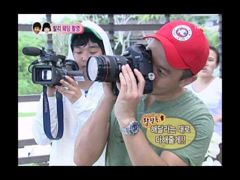 우리 결혼했어요 - We Got Married, Jo Kwon, Ga-in(40) #02, 조권-가인(40) 20100821 video