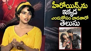 Actress Amala Paul Sensational Comments On Telugu Movie Heroines | Aame trailer | Filmylooks