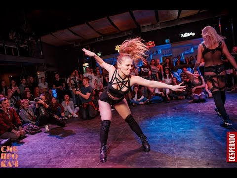 Siberian Dancehall Queen contest 2016 Maracuja vs Gaika(win)