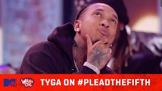 DC Young Fly Get's Tyga To Tell The Truth 😵 | Wild 'N Out | #PleadTheFifth