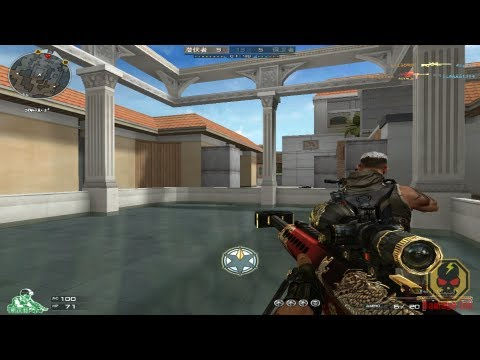 Chinese CrossFire - Luxury Estate [Hotel S&D]!