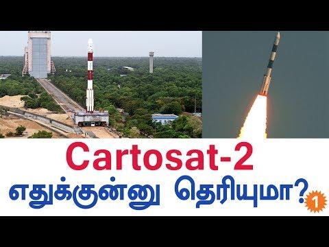 ISRO launched Cartosat-2 And 30 Nano Satellites - Oneindia Tamil