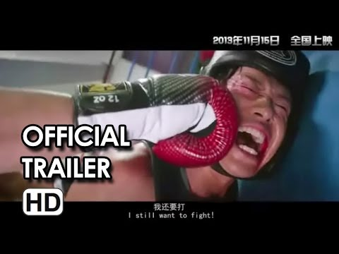KUNG FU FIGHTER Official Trailer (2013) HD Image 1