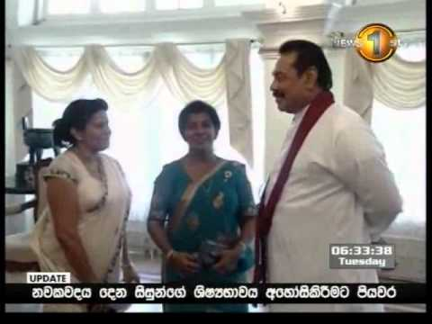 Sirasa Breakfast news 23.04.2013 6.30 am