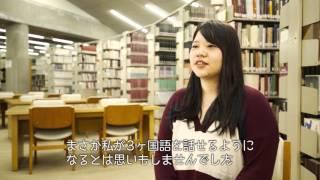 学科紹介 2015 vol 4